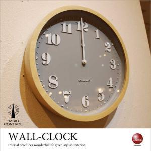 シンプル北欧デザイン・インテリア掛け電波時計 interial