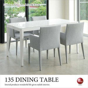 ホワイトハイグロス塗装&高透過ガラス・幅135cm/150cmダイニングテーブル|interial