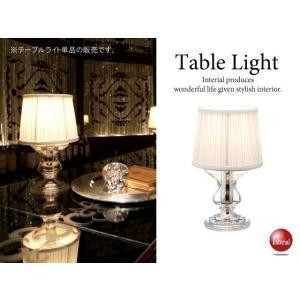 キャンドルスタンドをイメージした本体のシルエットが印象的なテーブルライトです。  ■サイズ  全体高...