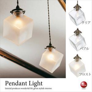 正方形に近い立方体を斜めに取り付けたセンスの良さを感じさせるキューブ形の1灯ペンダントライトです。 ...