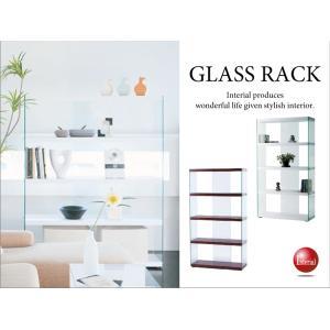 幅83cmグラスシェルフ|interial