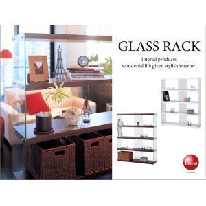 幅120cmワイドグラスシェルフ|interial