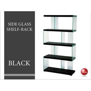 幅82.5cmスタイリッシュ・ガラスシェルフ Lサイズ(ブラック)|interial