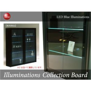 LEDイルミネーション・幅78cmコレクションボード(日本製・完成品)開梱設置サービス付き★|interial