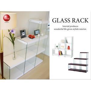 階段デザイン・サイドガラスラック(3D)|interial