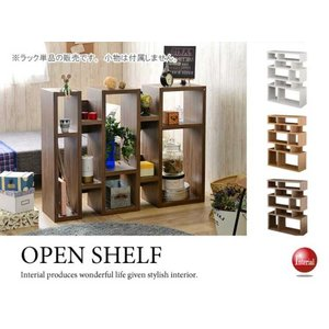 縦置き・横置きに対応!ウッド調オープンシェルフ(90cm×120cm)|interial