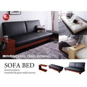 ミニテーブル付き・PVCレザー製ソファーベッド(ブラック)|interial