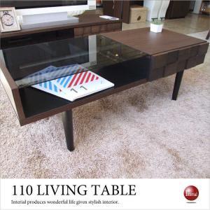 天然木アルダー&ガラス・センターテーブル|interial