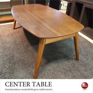 天然木ウォールナット&ラバーウッド・リビングテーブル(完成品)|interial