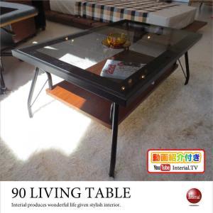 天然木ウォールナット&ガラス・幅90cmリビングテーブル|interial