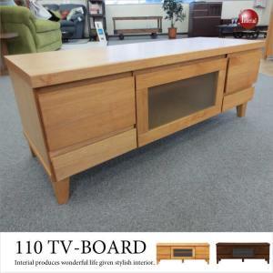 天然木アルダー製・幅110cmテレビボード(完成品)|interial
