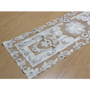 レチセラレース調&刺繍 テーブルセンター 約37cmx119cm ベージュ interiarna