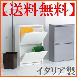 ゴミ箱 分別 ごみ箱 おしゃれ ダストボックス 分別 ホワイト 白 幅60cm|interior-bagus