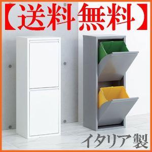 ごみ箱 分別 ゴミ箱 おしゃれ ダストボックス 分別 ホワイト 白|interior-bagus