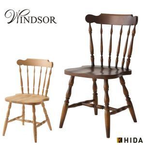 飛騨産業 ダイニングチェア 飛騨家具 ダイニングチェアー 木製 椅子 無垢材|interior-bagus