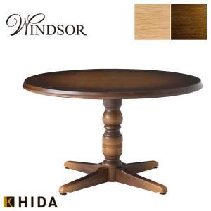 飛騨産業 ダイニングテーブル 丸型 食卓テーブル おしゃれ 丸テーブル 幅120cm 木製|interior-bagus