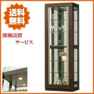 キュリオケース モダン コレクションケース ガラスケース 北欧 コレクションボード おしゃれ 飾り棚 完成品 interior-bagus