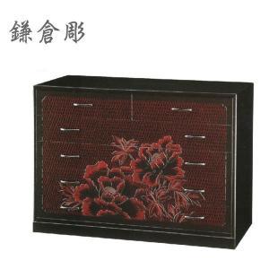 鎌倉彫 チェスト 木製 整理タンス 和風 整理箪笥 日本製 整理ダンス 国産