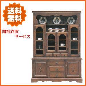 カップボード 食器棚 アンティーク調 ダイニングボード 無垢 キッチンボード クラシック|interior-bagus