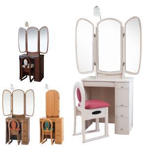 ドレッサー 三面鏡 北欧 鏡台 ドレッサー ミッドセンチュリー interior-bagus
