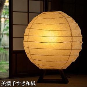 行燈 和紙 行灯 和風照明器具 あんどん 手作り 間接照明 LED ウォールナット 無垢 interior-bagus