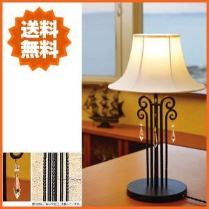 テーブルランプ おしゃれ テーブルライト アンティーク調 デスクライト LED 間接照明 スタンド interior-bagus