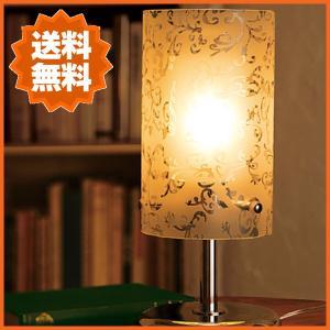 間接照明 スタンド テーブルライト テーブルランプ おしゃれ モダン interior-bagus