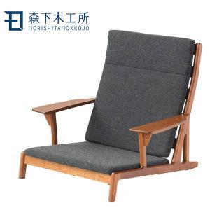 あぐら椅子 木製 あぐら座椅子 肘付き 胡坐椅子 和風 胡坐座椅子 無垢|interior-bagus