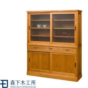ダイニングボード 無垢 食器棚 和風 キッチンボード おしゃれ カップボード 幅135cm|interior-bagus