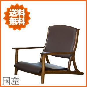 座椅子 肘掛け付き 低座椅子 レザー 座いす 木製 座イス 無垢 和風|interior-bagus
