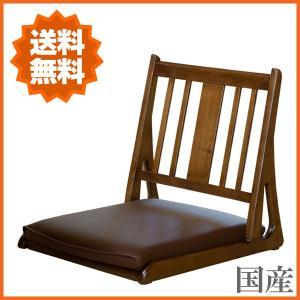 座椅子 合成皮革 座いす レザー 座イス 無垢 和風|interior-bagus