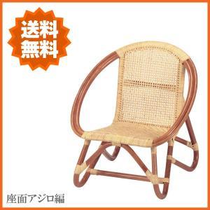 子供椅子 籐 子供いす ラタン 子供イス おしゃれ ベビーチェア ロータイプ interior-bagus
