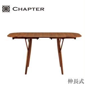 ダイニングテーブル 伸長式 エクステンションテーブル おしゃれ 食堂テーブル ウォールナット|interior-bagus