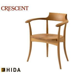 飛騨産業 アームチェア 木製 ダイニングチェア 肘付き 椅子 北欧 無垢材|interior-bagus