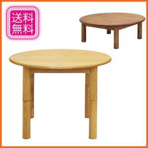 ダイニングテーブル おしゃれ カフェテーブル 北欧 座卓 無垢 ローテーブル 木製|interior-bagus