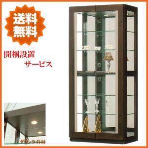 キュリオケース 北欧 コレクションケース ガラスケース モダン コレクションボード おしゃれ 飾り棚 完成品 interior-bagus