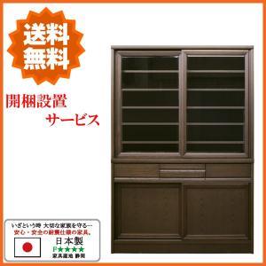 ダイニングボード 幅120cm 食器棚 耐震 カップボード 国産 キッチンボード 日本製|interior-bagus