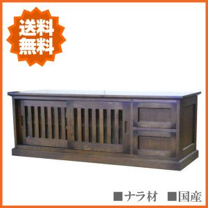 テレビボード 和風 テレビ台 ロータイプ TVボード 木製 TV台 完成品 ローボード 和モダン|interior-bagus