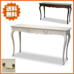 コンソールテーブル 白 コンソール アンティーク調 飾り台テーブル おしゃれ 北欧|interior-bagus