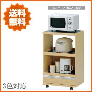 レンジ台 幅60cm レンジボード 完成品 キッチンカウンター ステンレス キッチン収納 キャスター付き|interior-bagus