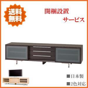 テレビボード おしゃれ ローボード 北欧 テレビ台 モダン TVボード 木製 TV台 完成品 interior-bagus