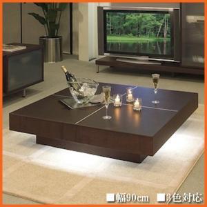 LED照明付 リビングテーブル おしゃれ センターテーブル 北欧 ローテーブル 正方形 幅90cm|interior-bagus