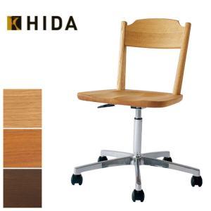 飛騨産業 そうせき デスクチェア 木製 デスクチェアー 椅子 キャスター付き|interior-bagus