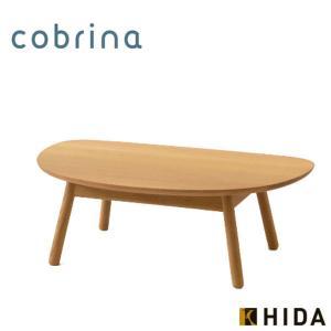 飛騨産業 リビングテーブル 北欧 センターテーブル 木製 ローテーブル 無垢|interior-bagus
