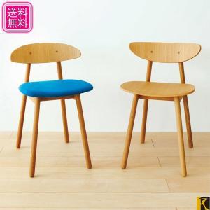 飛騨産業 ダイニングチェア 木製 ダイニングチェアー 北欧 椅子 無垢 おしゃれ 日本製 国産|interior-bagus