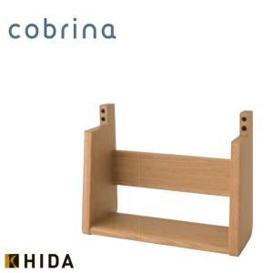 飛騨産業 足元シェルフ 木製 ブックシェルフ 北欧 ブックスタンド 無垢|interior-bagus