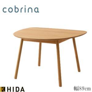 飛騨産業 ダイニングテーブル おしゃれ コーヒーテーブル 北欧 カフェテーブル 木製 無垢|interior-bagus