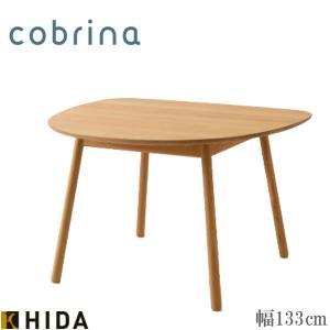 飛騨産業 ダイニングテーブル おしゃれ カフェテーブル 北欧 コーヒーテーブル 木製 無垢|interior-bagus