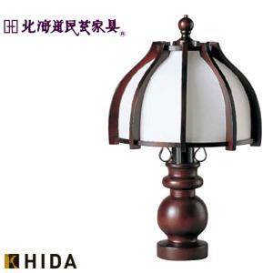 北海道民芸家具 ランプ おしゃれ デスクライト フロアランプ 和風 間接照明 アンティーク|interior-bagus