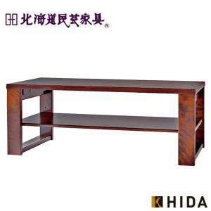 北海道民芸家具 センターテーブル 木製 リビングテーブル 無垢 ローテーブル 和風 和モダン|interior-bagus